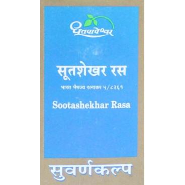 Sootshekhar Ras 30