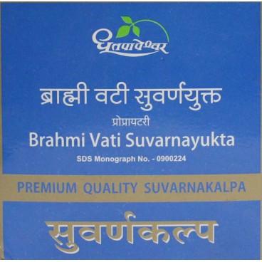 Brahmi Vati Suvarnayukta