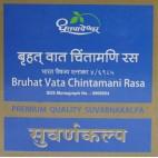 Bruhat Vata Chintamani RASA