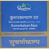 Kumarkalyan Rasa
