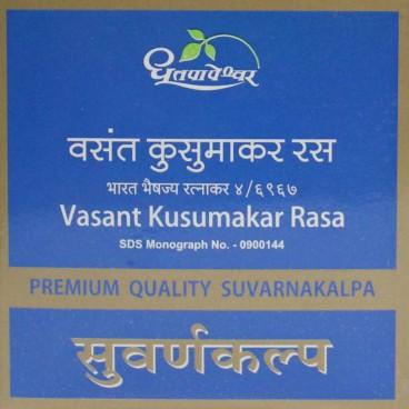 Vasant Kusumakar Rasa