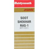 Sootshekhar Ras-1 (With Gold)