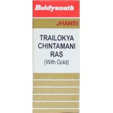 Trailokya Chintamani Ras (With Gold)