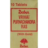 Vrihat Purnachandra Ras (with gold)