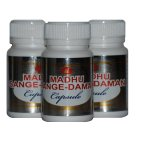 Ath Madhu Sange Daman 15 days Trial Pack