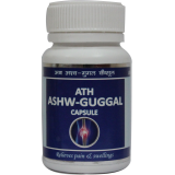 Ath Ashw-Guggal Capsules