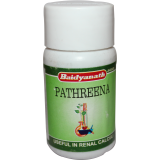 Pathreena