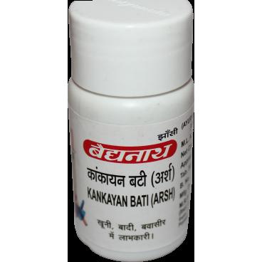Kankayan Bati (Arsh)
