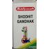 Shodhit Gandhak