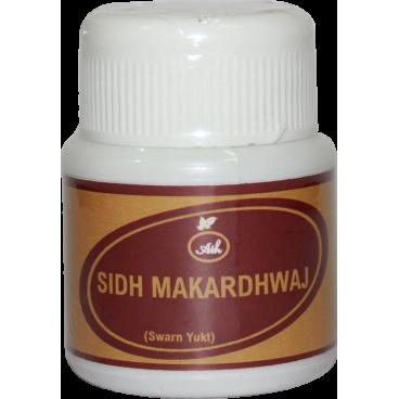 Ath Sidh Makardhwaj 1.25 gm