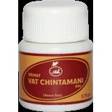 Vrihat Vat Chintamani