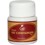 Ath Vrihat Vat Chintamani 1.875 gm