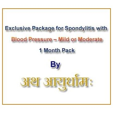 Exclusive Package for Spondylitis With Blood Pressure (Mild or Moderate)