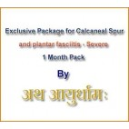 Exclusive Package for Calcaneal Spur and Plantar Fasciitis (Severe)