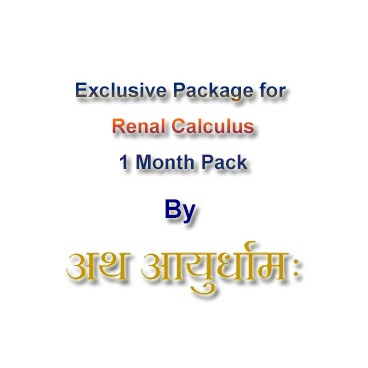 Exclusive Package for Renal Calculus