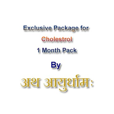 Exclusive Package for Cholestrol