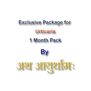 Exclusive Package for Urticaria (Sheet Pitta)