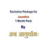 Exclusive Package for Jaundice