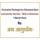 Exclusive Package for Calcaneal Spur and Plantar Fasciitis  (Mild to moderate)